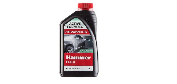 Hammer 501-014