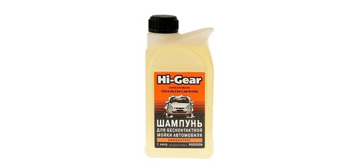 Hi-Gear Touchless Car Wash