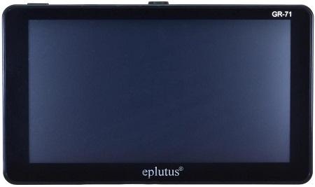Eplutus GR-71
